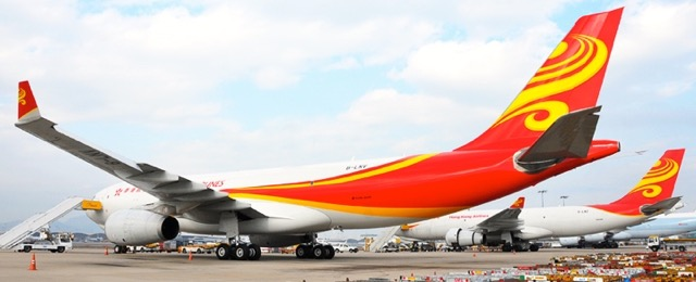 A330F Hong Kong Airlines