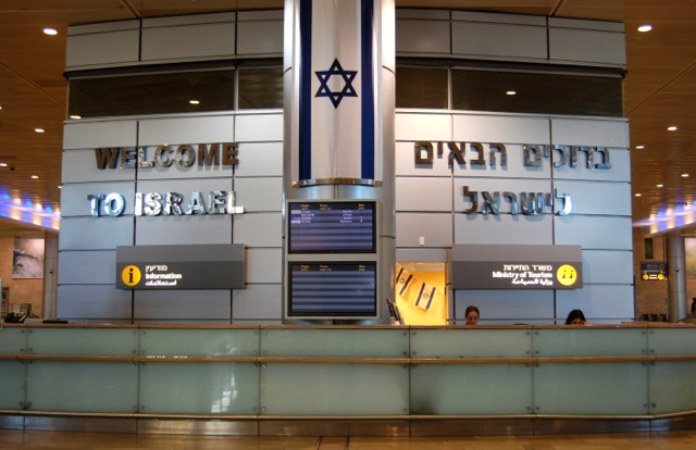 Welcome-to-Israel-Sign