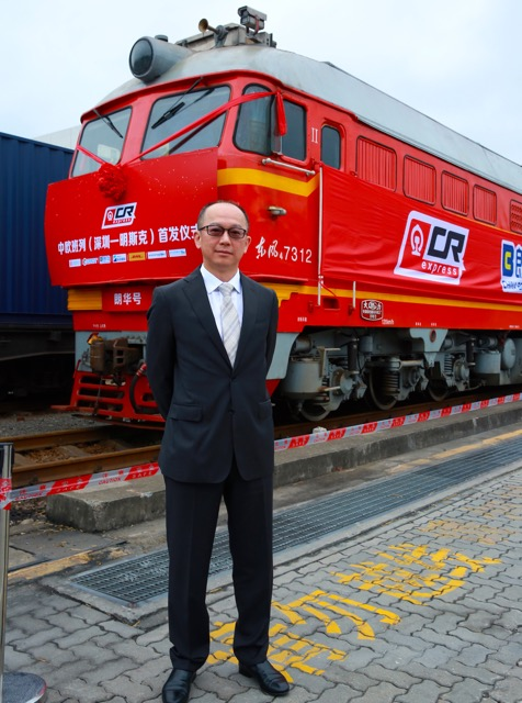 dhl-adds-rail-link-between-shenzhen-and-belarus