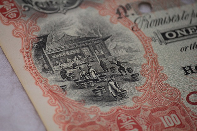 Bank note HSBC