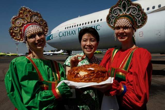 Cathay Moscow service