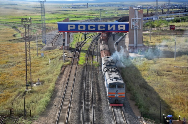 China - Russia Railway