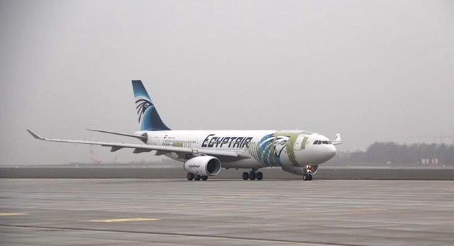 EFW EgyptAir A330 conversion