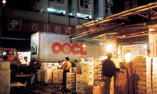 OOCL reefer