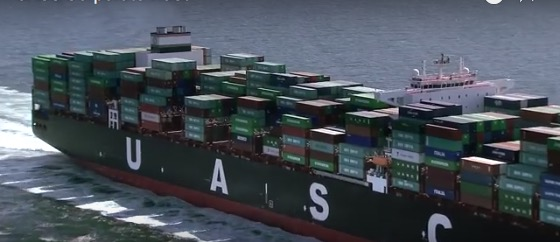 UASC containership